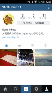 Screenshot_2015-01-02-20-53-50.png